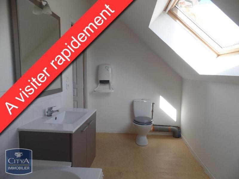 APPARTEMENT T2 A LOUER - ARMENTIERES - 41 m2 - 530 € charges comprises par mois